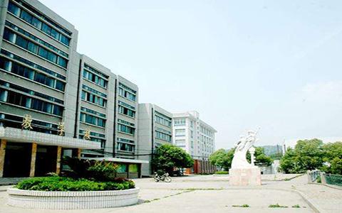 绵阳广播电视大学