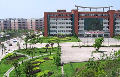四川文理学院继续教育学院