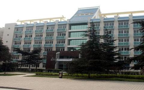 西南民族大学继续教育学院
