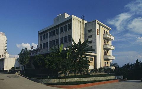 中国工程物理研究院职工工学院