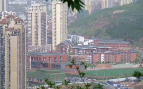 攀枝花学院成人教育学院