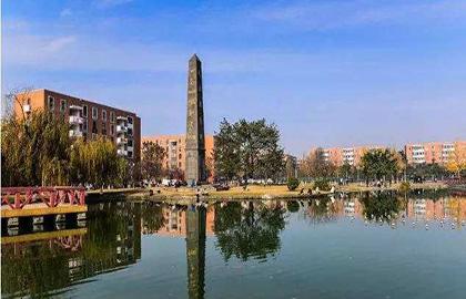 四川师范大学继续教育学院