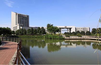 西南石油大学继续教育与网络学院