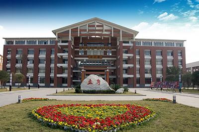 北川医学院成人高等教育