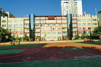 巴中广播电视大学