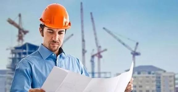 建筑工程造价