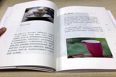 四川音乐学院继续教育学院
