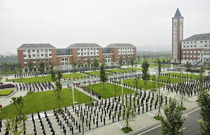 乐山凤凰成人教育中心